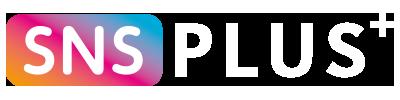 SNS PLUSのロゴ画像